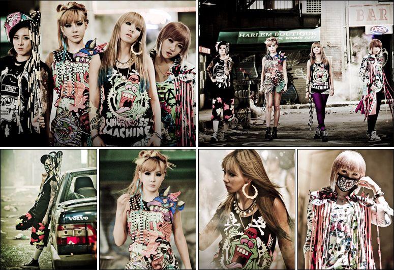 Группа 2NE1
