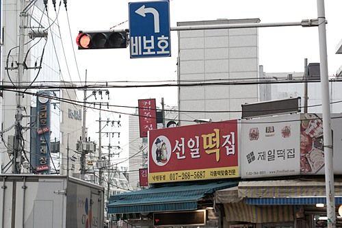 Праздник Чхусок: сеульский район Нагвон-дон