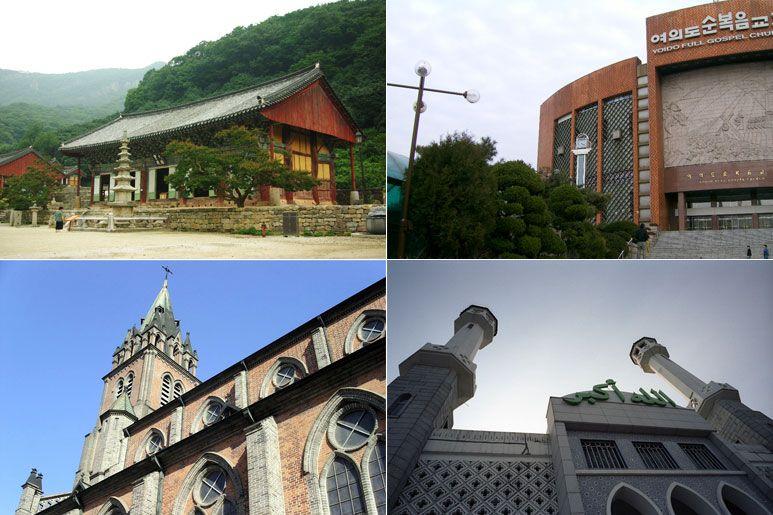 Основные религиозные конфессии Кореи