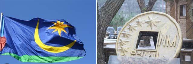 Республика Наминара (фото любезно предоставлено администрацией острова Нами)