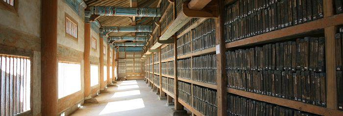 Трипитака Кореана и ее хранилища являются двумя объектами всемирного наследия, которые представляют округ Хапчон-гун