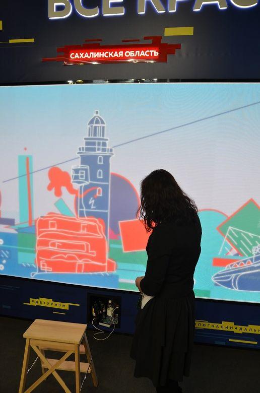 Граффити на интерактивной стене